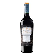 vinho-marques-de-risca-150-aniversario