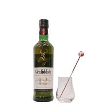 kit-glenfiddich-12---copo-e-mexedor